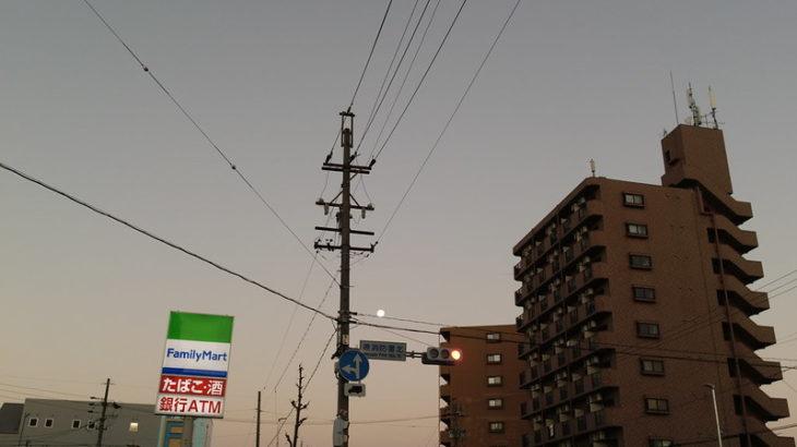 12月2日 水島新司