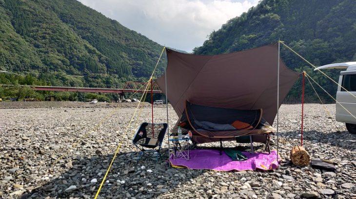 谷瀬つり橋オートキャンプ場(21/9/4-5)