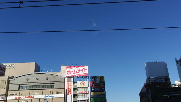 9月10日 福岡へ
