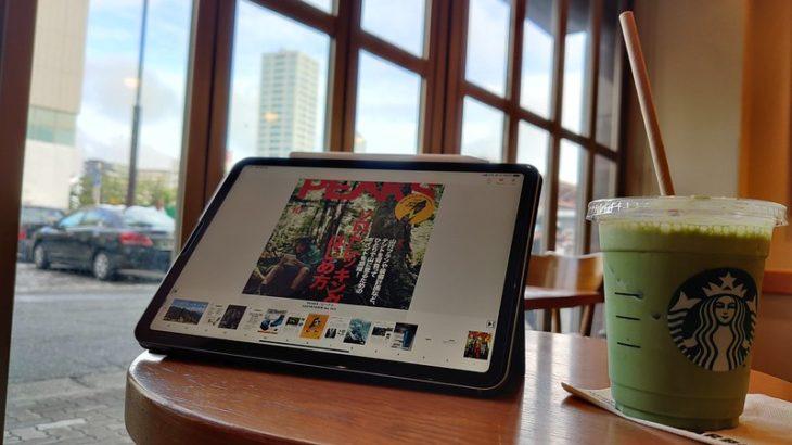 9月15日 iPad mini